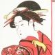 Tenugui Josei-tachi