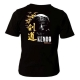 T-shirt Kendo Soul